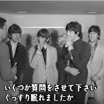 Beatles Interview: Tokyo Hallway, 6/30/1966